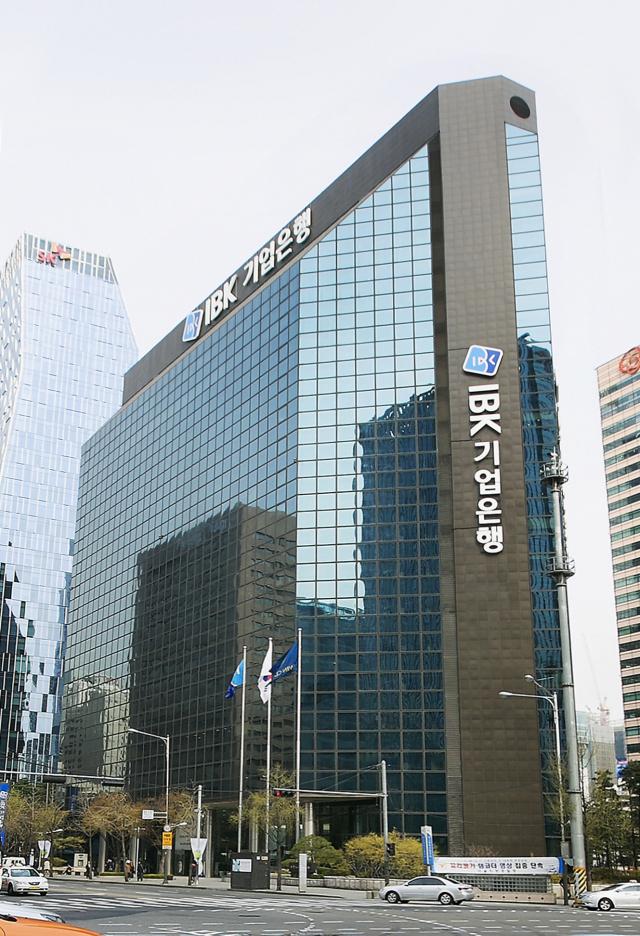 기업은행, 6개월간 보유 건물 임대료 50% 인하