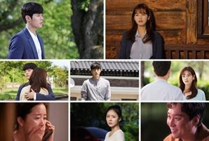 '간이역' 김동준·김재경 애틋한 사랑 담긴 스틸 공개…궁금증 자극