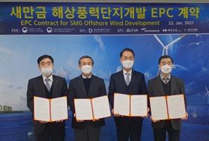 [SEN]한국테크놀로지 자회사, 4,800억 규모 해상풍력발전단지 공사 수주