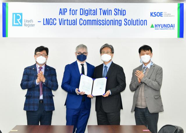 한국조선해양, 세계 첫 '사이버 시운전' 기술 개발