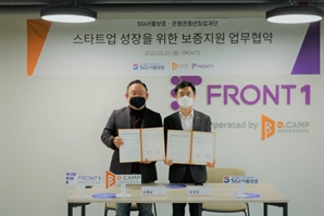 SGI서울보증, 디캠프 선정 스타트업에 700억 규모 보증지원