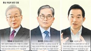 """""""美 '동맹국 연대'로 中 전방위 압박…CPTPP 가입 서둘러야"""""""