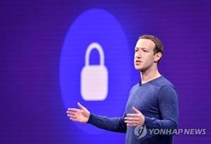 反독점 피소 페북, 2년 연속 '로비王'