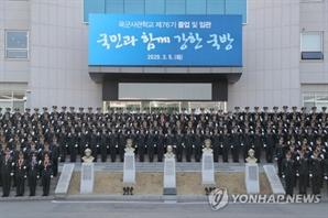육군사관학교 개교 75년만에 처음 생도 교육에 부사관 배치