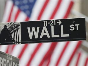 뉴욕증시, 주요 기업 실적 발표 앞두고 혼조 마감…S&P·나스닥 사상 최고[데일리 국제금융시장]