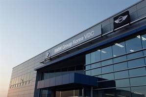 BMW, '차량 물류센터' 확장한다…2년 간 600억원 투자