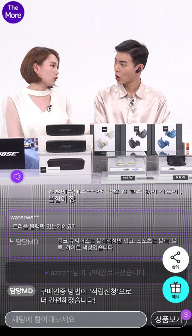홈쇼핑, TV 말고 스마트폰으로 본다…현대홈쇼핑 '라방' 매출 5배↑