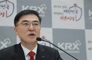 """손병두 """"불법 공매도 적발 시스템 신속 구축하겠다"""""""