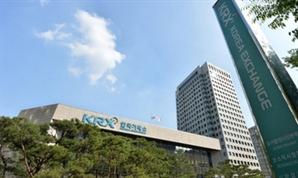 한국거래소 기업심사위, 비츠로시스 상장폐지 심의