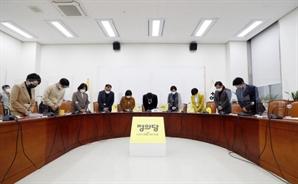 """'최대 위기' 정의당 """"서울·부산 무공천도 검토"""""""