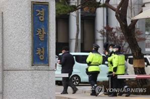 올 경찰공무원 5,889명 채용…변호사도 40명 선발