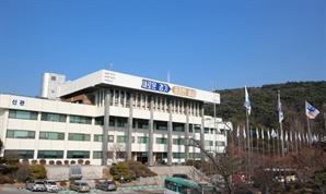 경기도,'성범죄 의심'7급 공무원 합격자 '임용자격 박탈'