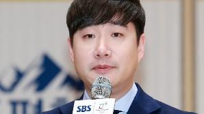 """'퇴사설' 배성재 """"SBS와 논의 중, 결정된 것 없다"""""""