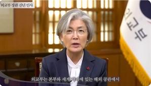 """강경화-美블링컨 """"북핵 문제 시급...한미동맹 확대해야"""""""