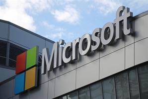 클라우드 컴퓨팅 수요 증가에 마이크로소프트 4분기 매출 17%↑
