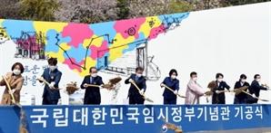 전상수당 월 2만원→9만원 인상…5·18유공자 생활조정수당 도입