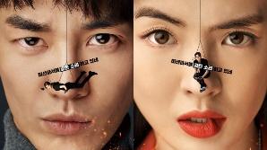김영광X이선빈 '미션 파서블' 2월 개봉, 티저 포스터 공개