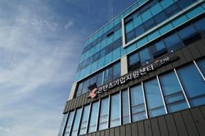 NICE 창공 네트워킹 활성화 위한 '2021 전북 콘텐츠 산업 발전 포럼' 개최