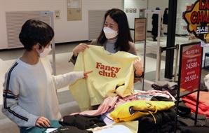 코로나19로 쌓인 패션 재고…신세계百, 10억 원 어치 샀다