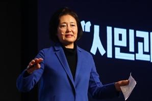 박영선 서울시장 출사표…우상호와 2파전