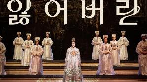 뮤지컬 '잃어버린 얼굴 1985' 공연실황 영화로…2월 CGV 개봉
