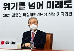 """김종인 """"윤석열에 관심없다.. 안철수, 몸 단 모습 안타까워""""(종합)"""