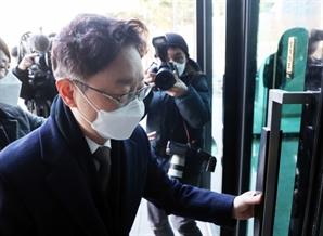 """박범계 """"김학의 출금 사건 공수처 이첩, 단정지어 말했던 것 아냐"""""""