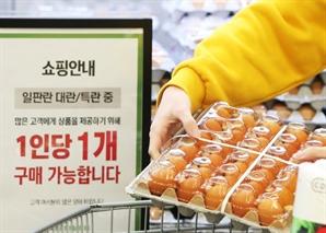무관세에도 대형마트에서 수입달걀 찾아보기 어려운 이유는?