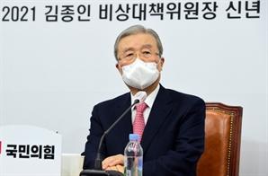 """김종인 """"文 빚 내서라도 코로나 재원 100조 확보 결단하라 """""""