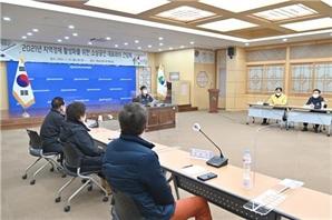 청송군 소상공인에게 재난지원금 지급…경북 시·군중 처음