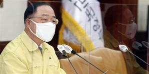 """'자영업 손실보상' 꼬이자...與 """"4차 재난지원금 먼저 지급"""""""