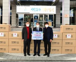 한국신호공사와 실리콘벨리 K94마스크 3만 2,000장 기증