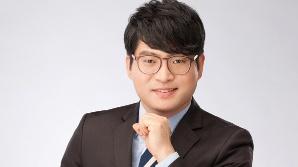 """에듀윌 경찰 공무원 형법 강기주 교수, """"복습만으로도 최단기 판례 정복 가능해"""""""