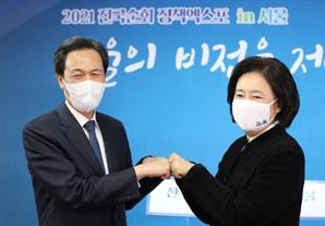 '박영선·우상호' 부동산 재개발 신경전…누나는 '강남'도· 동생은 '강북'만
