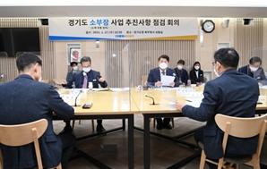 '극일 넘어 기술강국으로'…경기도, 100개사 시제품제작부터 판로확보까지 맞춤형 지원