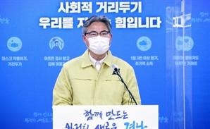 경남 코로나19 IM선교회 관련 확진자 나와… 27일 13명