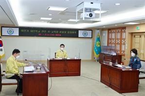 대전시, 교육청·경찰청과 미인가 대안학교 관리 나서