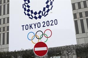 """일본 """"바이든이 도와주면 올림픽 개최 추진력 얻게 될 것"""""""