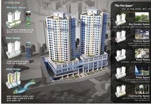 임대주택 확보해 용적률 완화…은평구에 공동주택 282가구 건립