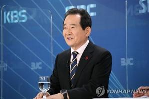 """정세균 총리 """"LG-SK 배터리 소송, 정말 부끄럽다"""""""