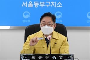 변시 응시생들 '복붙 논란'에 박범계 장관 면담 요청