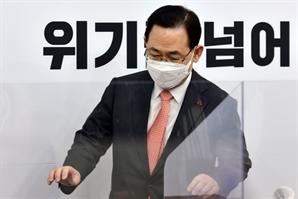 """주호영 """"'추라인' 검언유착 실체 안 밝히면 국정조사 검토"""""""