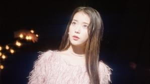 "[SE★이슈] 아이유의 반전 ""너는 나의 셀러브리티"""