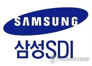 """삼성SDI, 연 매출 사상 최대...""""전기차 배터리 매출 급증"""""""