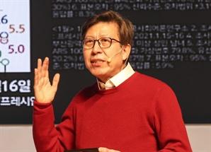 """국민의힘 7인 7색 """"부산경제 살리기""""…예비경선 PT 엿보기"""
