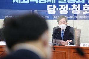 """이낙연, 이재명 '전 도민 재난소득' 지급 """"당 입장 고려한 것"""""""