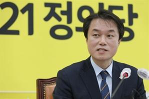 정의, '성추행' 김종철 前대표 제명
