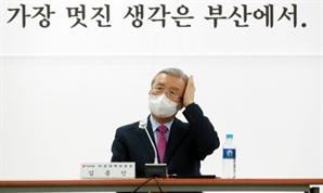 """김종인 """"가덕도 신공항 지지…한일 해저터널도 연결하자"""""""