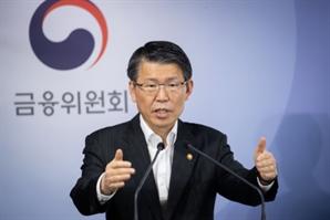'동학개미 표심 놓칠라'…공매도 재개 5월부터