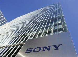 日 소니, '코로나 집콕'에 플레이스테이션 앞세워 기록적 수익